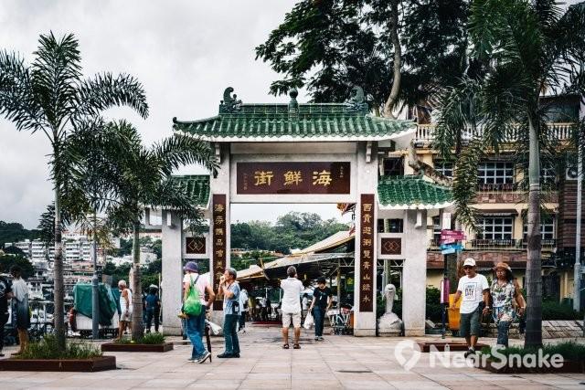 西貢海鮮街街口牌坊縮圖