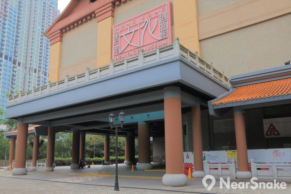 香港文化博物館外形奪目,已成沙田區內另一地標建築。