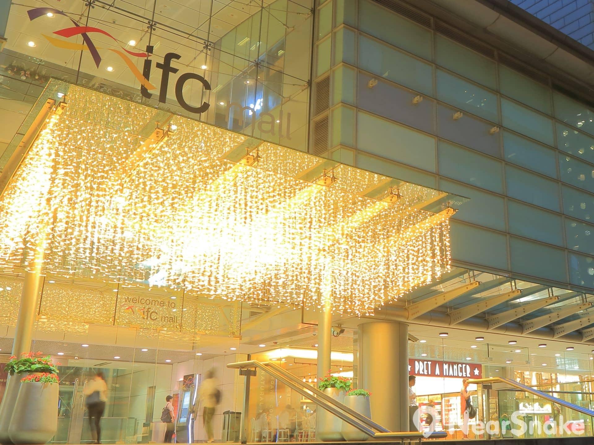 在燈飾映照下,國際金融中心商場在晚上顯得份外華麗貴氣。