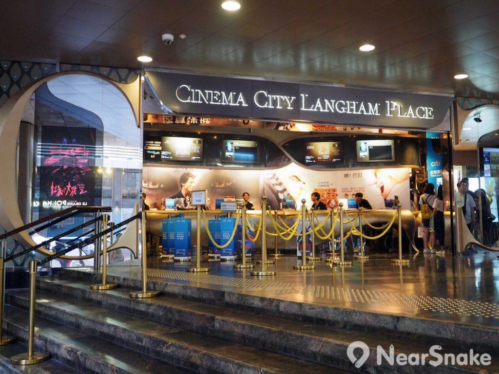 Cinema City 朗豪坊為香港首間引進 4DX 放映技術及設備的電影院,讓你體驗與電影情節配合的體感效果。