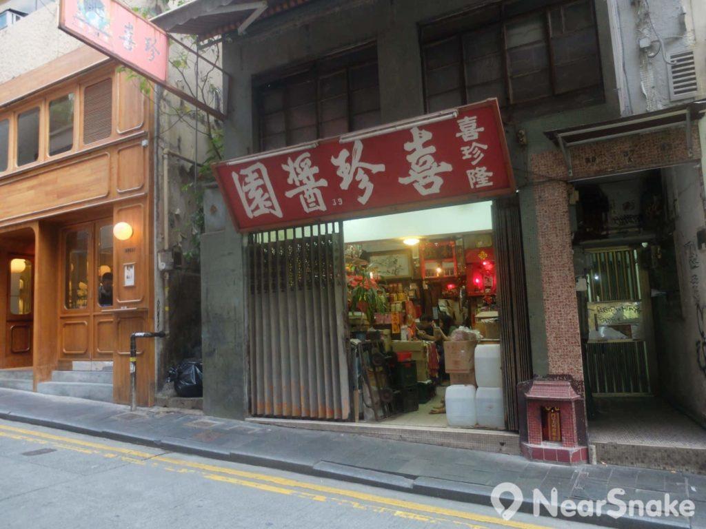 蘇豪區其實是中環舊區,老字號醬油店會出現是正常吧!