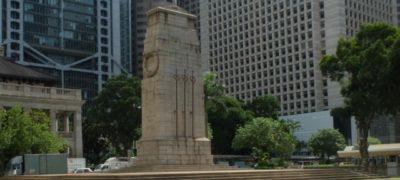 和平紀念碑