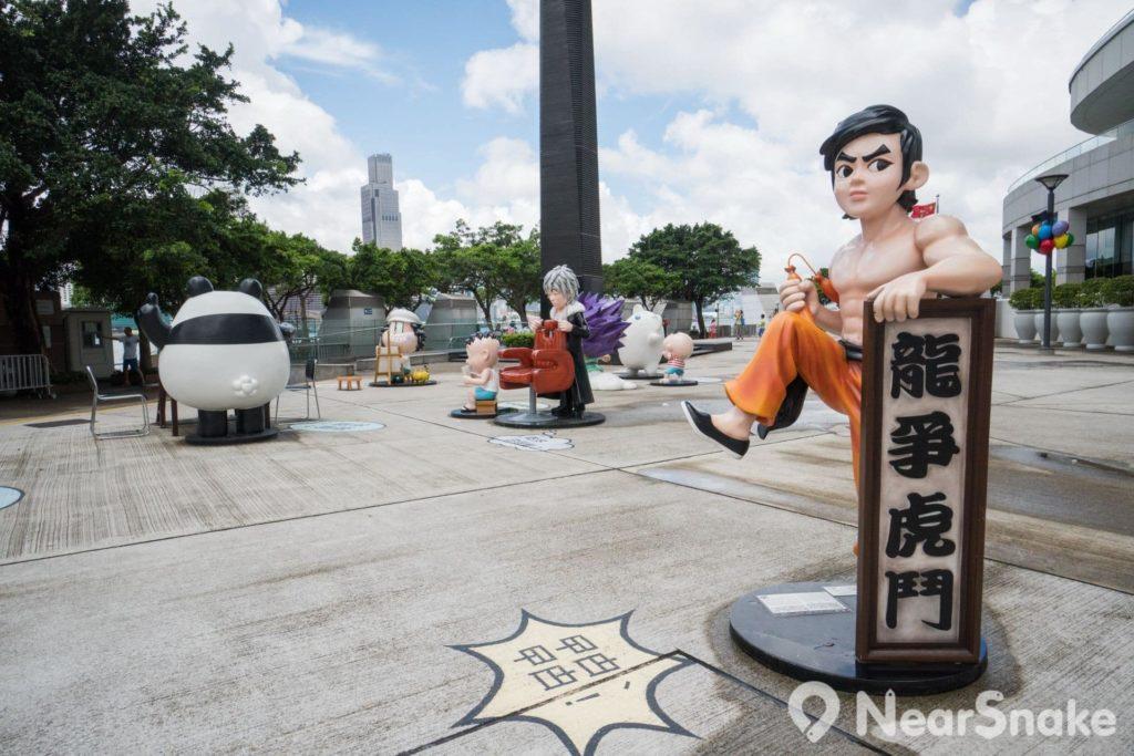 香港動漫海濱樂園: 說一句,這個李小龍是漫畫版的李小龍,可不要跟對岸尖沙咀的李小龍混淆,雖然那句「曱甴」是一樣的。