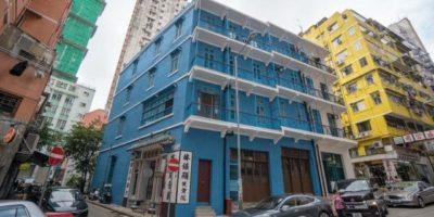 藍屋建築群