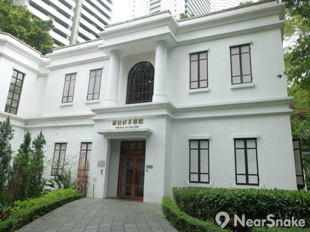 1995 年增建的羅桂祥茶藝館,總面積佔 600 平方米,定期舉辦各項有關中國藝術和茶藝的講座。
