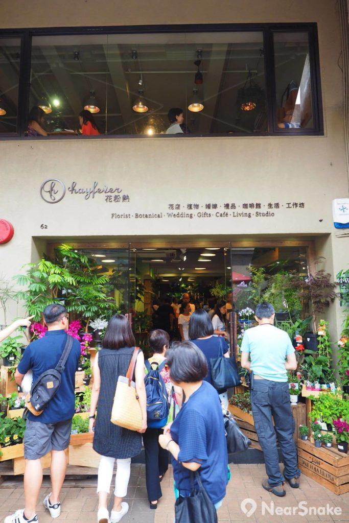 旺角花墟: 個別特色商店的地面層售賣植物盆栽,一樓則闢作咖啡館,讓遊人可一面賞花、一面品嚐咖啡。