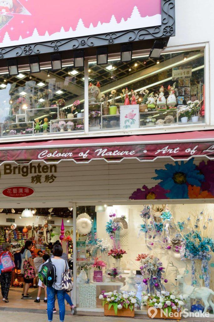 花墟內有部分商店採用分層經營方式,地面層發售花卉產品,一樓則販賣園藝擺設。