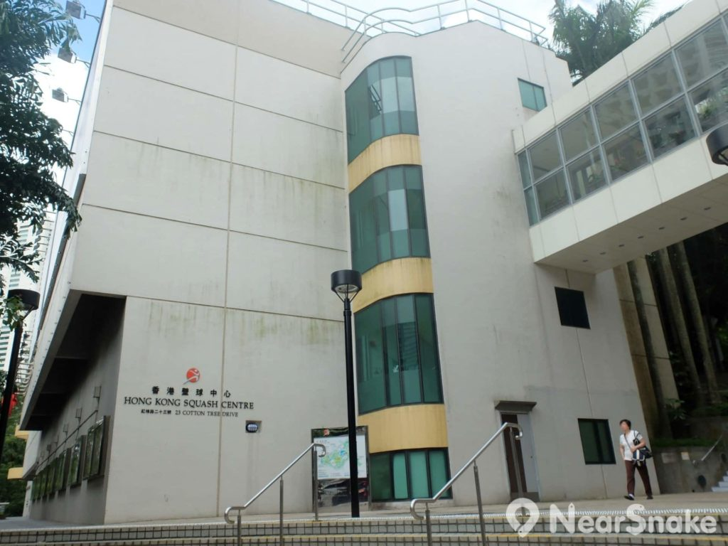 香港壁球中心是現時全香港最大的壁球場館。