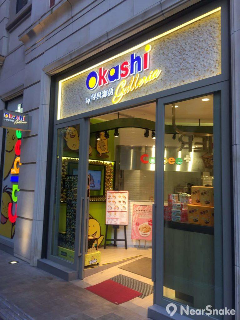 位於街頭的「Calbee Plus」算是目前利東街上的最大亮點。如可多引進此類具特色的零食專賣店,將於塑造成一條「零食街」也不錯吧!