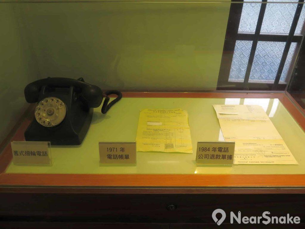 石屋家園: 筆者家中曾有一台舊式撥輪電話,但今天不少人的家居可能連個「固網電話」也沒有了。