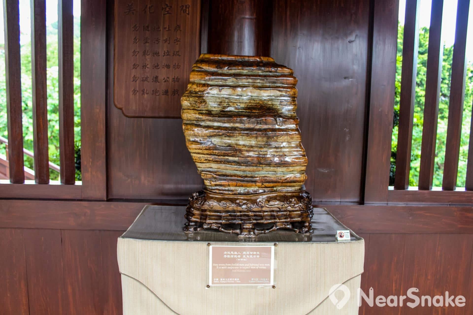 苑內展示不少出自名家之手的石雕作品。