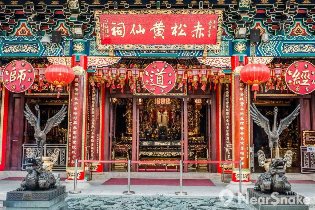 黃大仙因在赤松山修道成仙,故被稱為赤松仙子。
