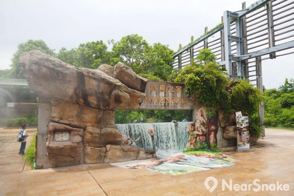步出訪客中心後,首要參觀的景點必定是「貝貝之家」,一睹灣鱷貝貝的廬山真面目。