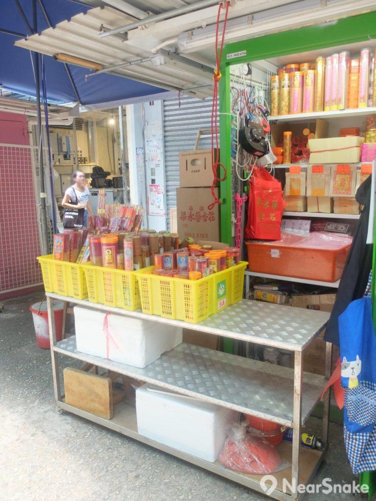 想不到渣甸坊內竟有發售香蠋的排檔,外國遊客可能會喜歡這種本土文化味道吧!