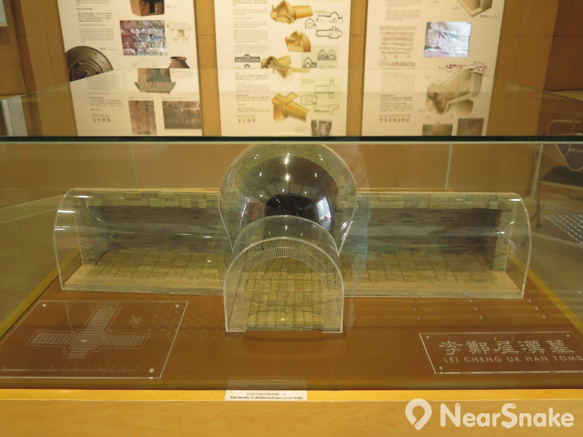 縱使不能親身走進李鄭屋漢墓參觀,大家也可通過展覽館的模型,一睹墓室的全貎。