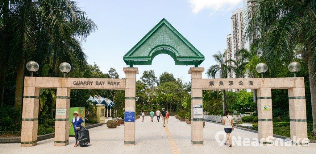 鰂魚涌公園 新外貎一覽
