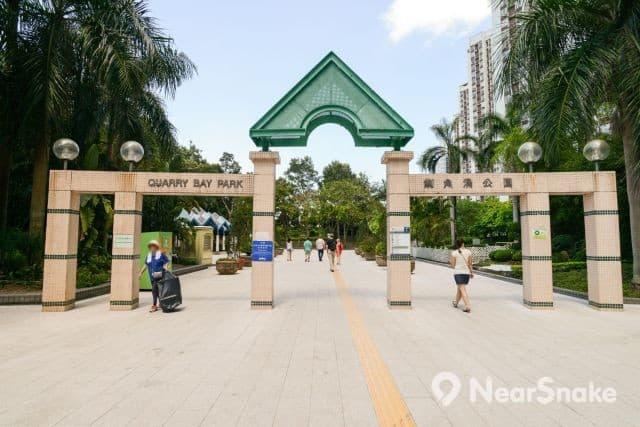 鰂魚涌公園 縮圖