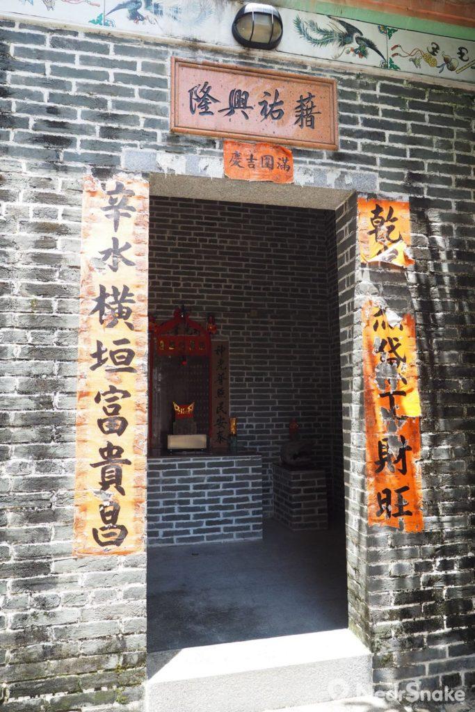 神廳主要供奉觀音、洪聖及北帝等神靈,門外貼有對聯「乾峰烈黛丁財旺,辛水橫垣富貴昌」。