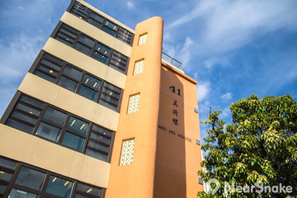 美荷樓是石硤尾邨的徙置大樓第 41 座。