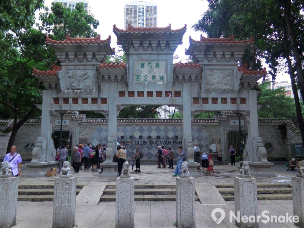 德華公園正門的牌坊,在高樓大廈之間有如鶴立雞群。