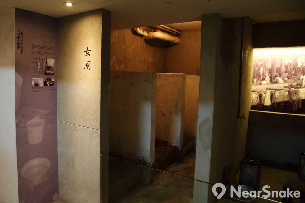 當年的公屋單位不設獨立廁所,居民要共用公共廁所。美荷樓生活館便重塑了當時公共廁所的模樣。