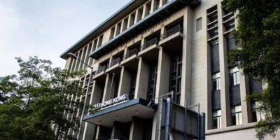 香港薩凡納藝術設計大學(北九龍裁判法院)