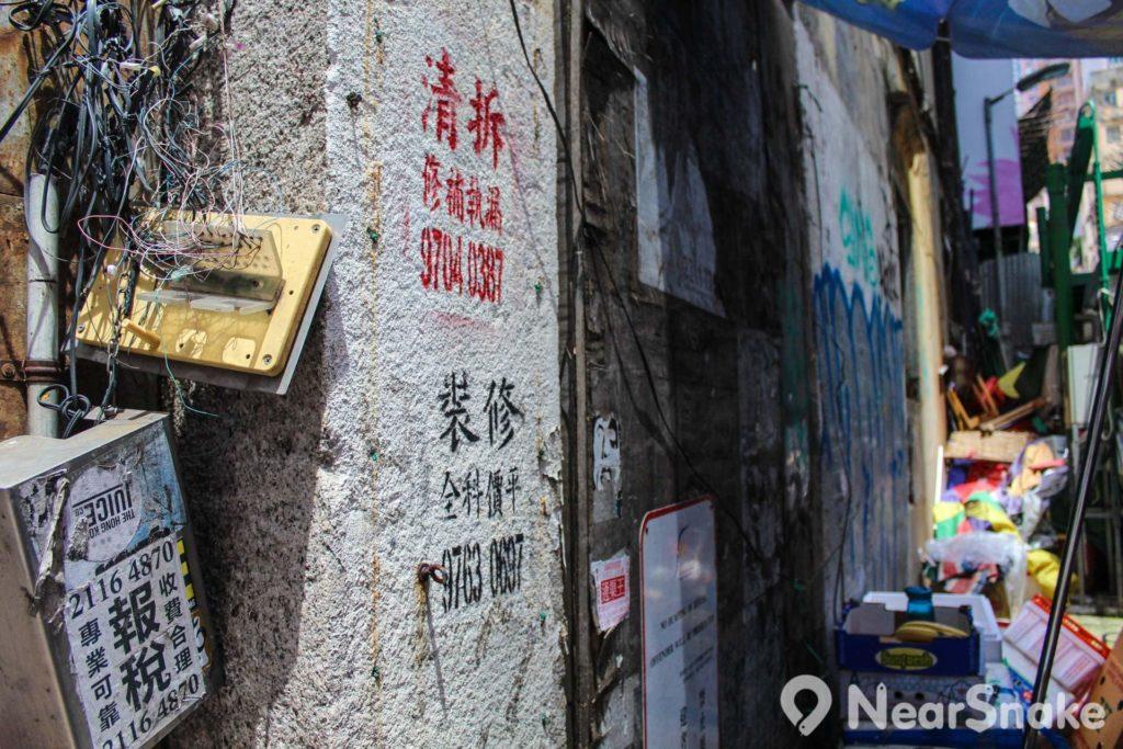 永和號近嘉咸街一側塞滿檔攤,牆邊放滿垃圾雜物。