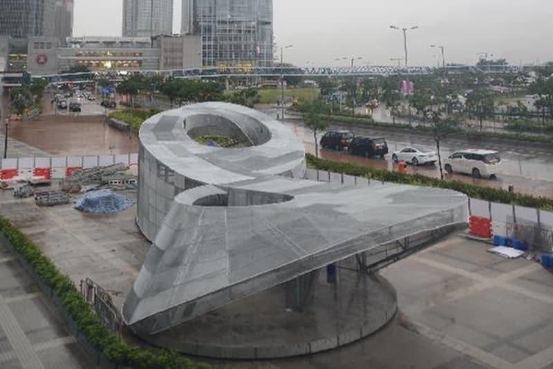在設於愛丁堡廣場的「樂‧遊」展區的中心構築物的無限延伸平面象徵香港未來蘊含無限可能。