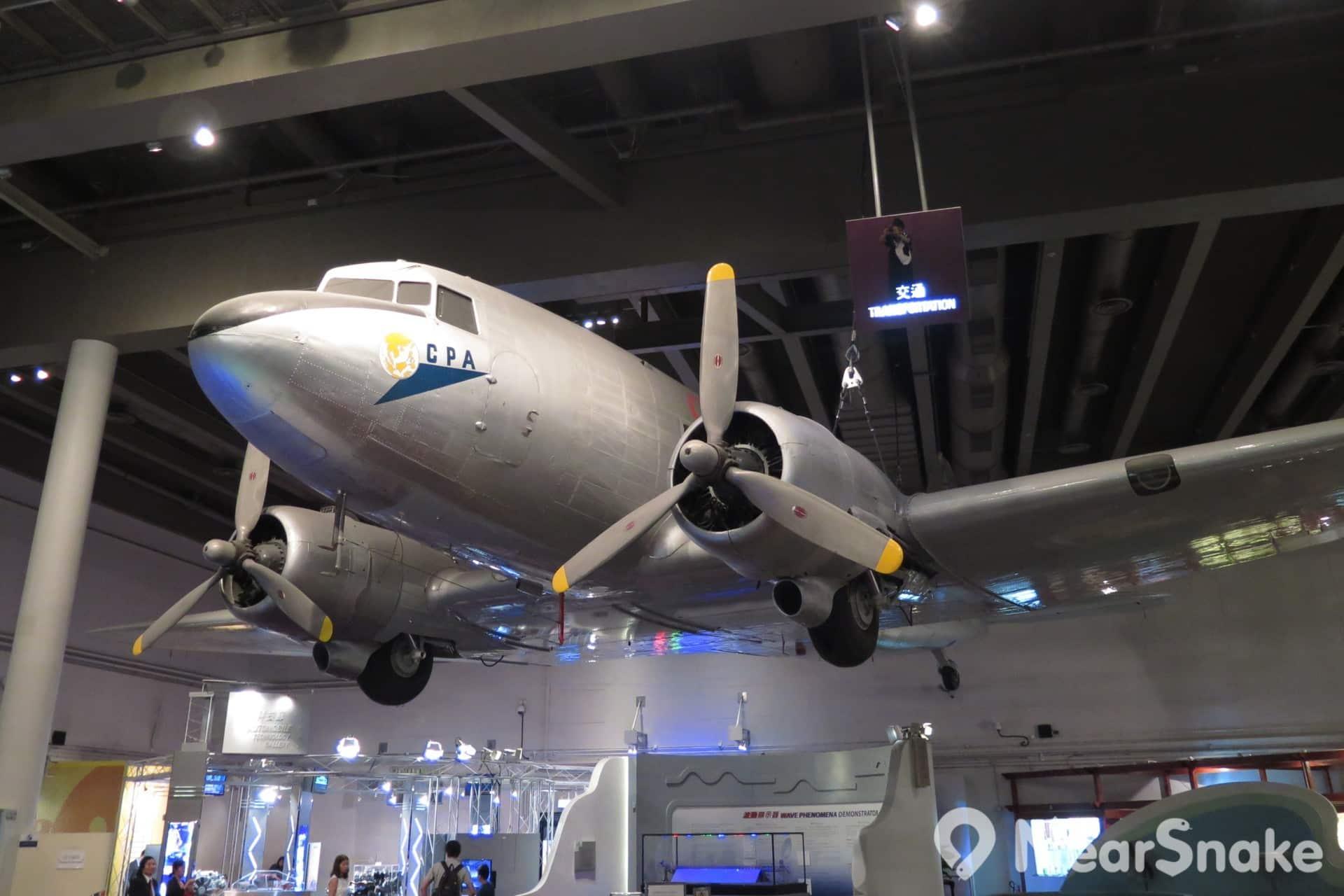 位於二樓的飛機是國泰航空的退役機種,更為科學館首項展品呢!