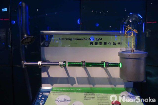 香港科學館內有眾多簡單而好玩的實驗,隨時是你聞所未聞。如圖中的展覽裝置便展示如何把聲音轉化為光線。