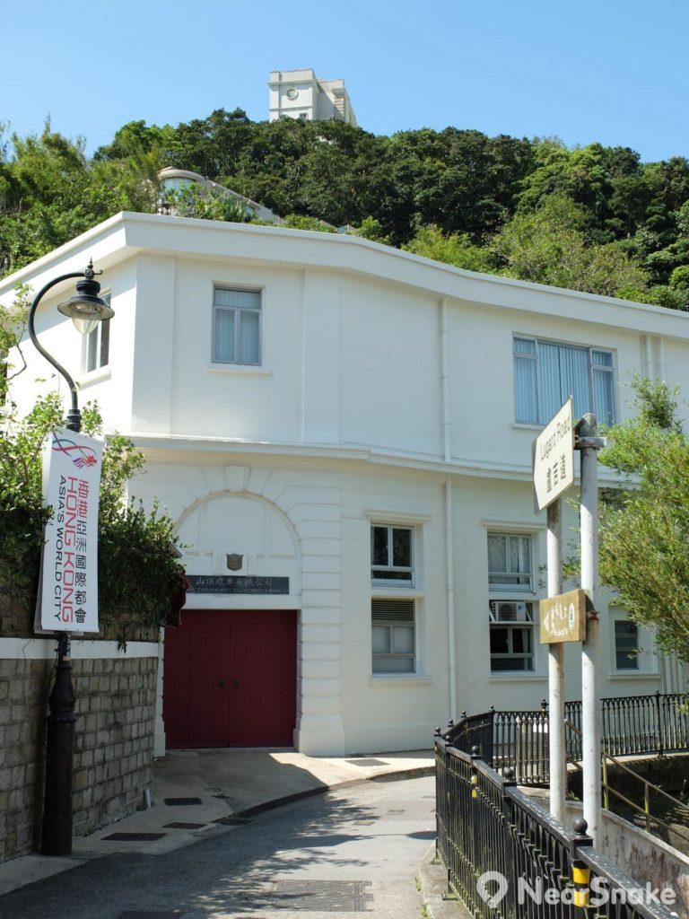 位於凌霄閣旁的白色建築是山頂纜車公司,也是香港二級歷史建築。