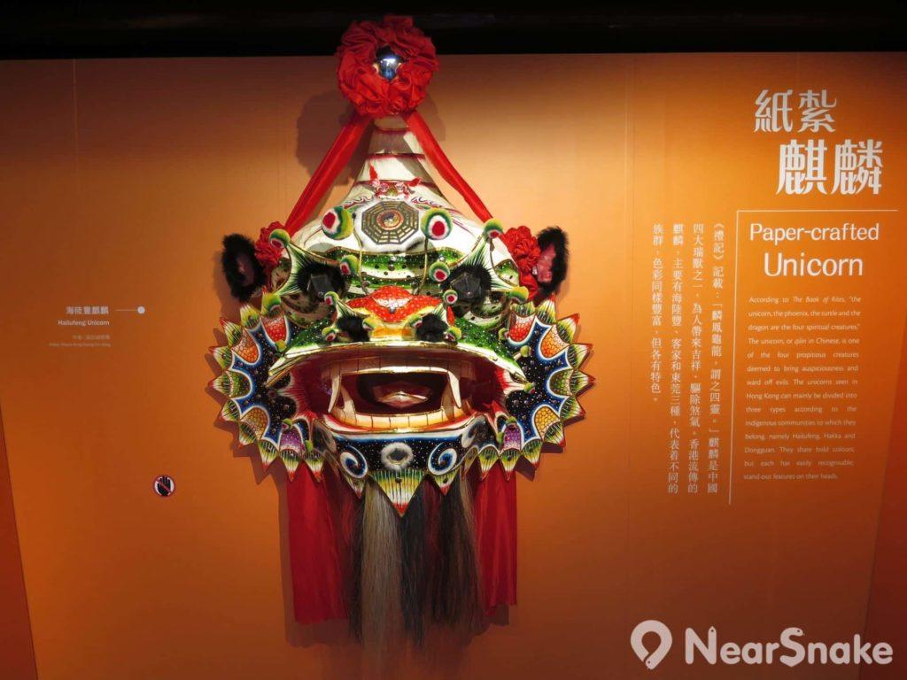 三棟屋內的一眾橫屋被改裝成傳統民俗工藝製作的展示區。