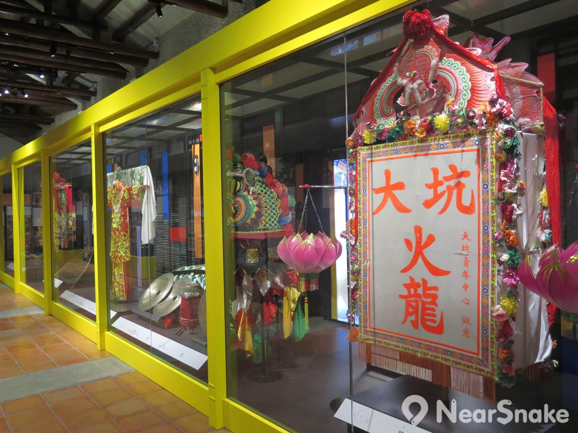 三棟屋博物館歸由非物質文化遺產辦事處管轄,故館內設有「香港非物質文化遺產」展示區,可讓大家深入認識各類入選項目;即使閣下曾觀賞「大坑舞火龍」,但卻未必知道背後的故事吧!