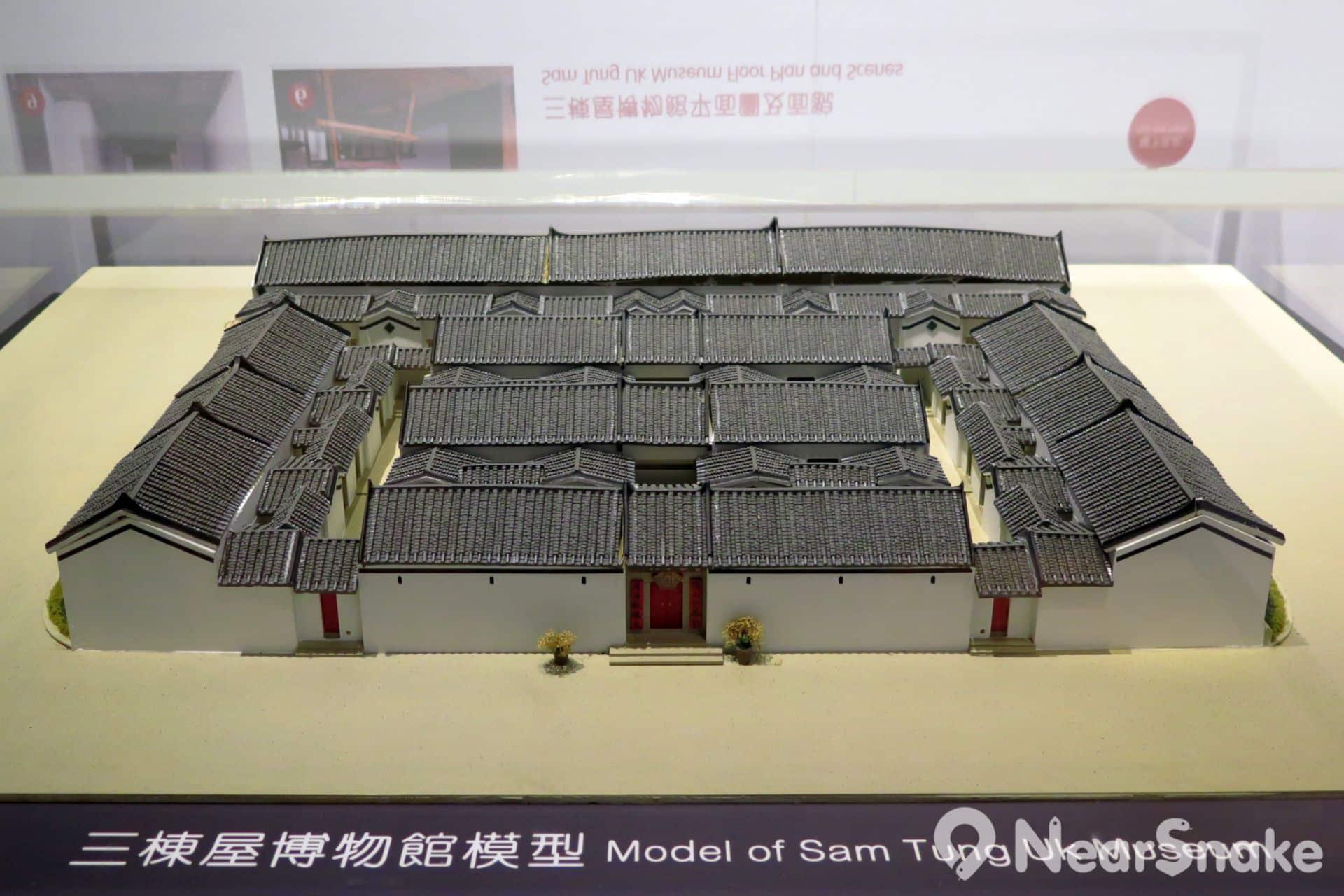 遊客身在博物館內或很難一睹三棟屋全貌,所以館內也另設模型,把「三棟屋」的全貌展現於大家眼前。