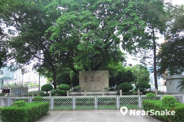 宋王臺 縮圖