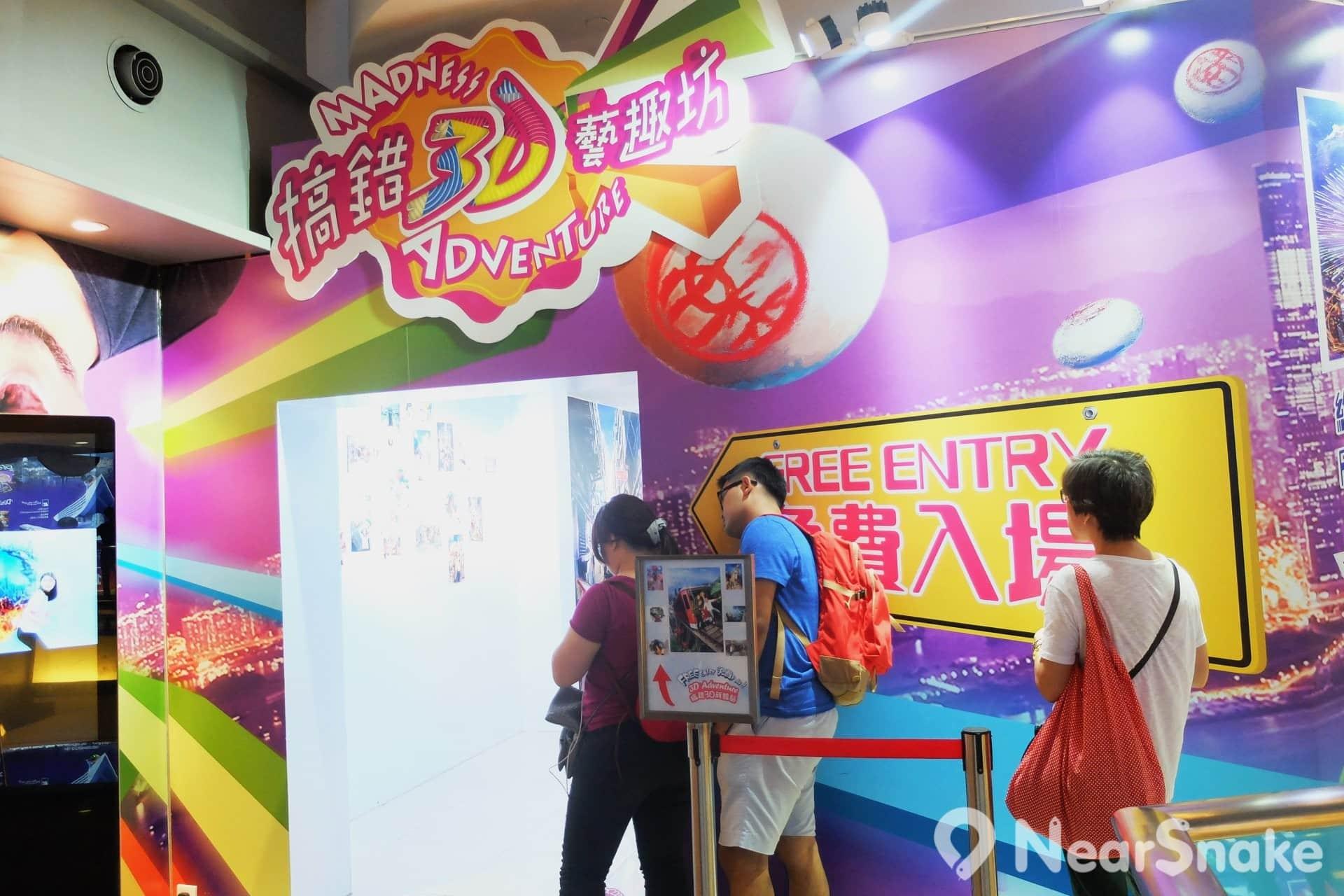 凌霄閣內開設了「搞錯 3D 藝趣坊」,大玩立體錯覺效果,煞是有趣。最重要的是可免費進場,內裡設有逾 20 個香港本地的錯覺場景,大部分可供免費拍照,只有三、四個需要付費。