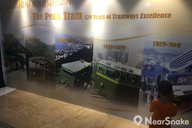 畢竟是山頂纜車總站是凌霄閣建築的一部分,故此凌霄閣內也會找到有關山頂纜車的歷史介紹。