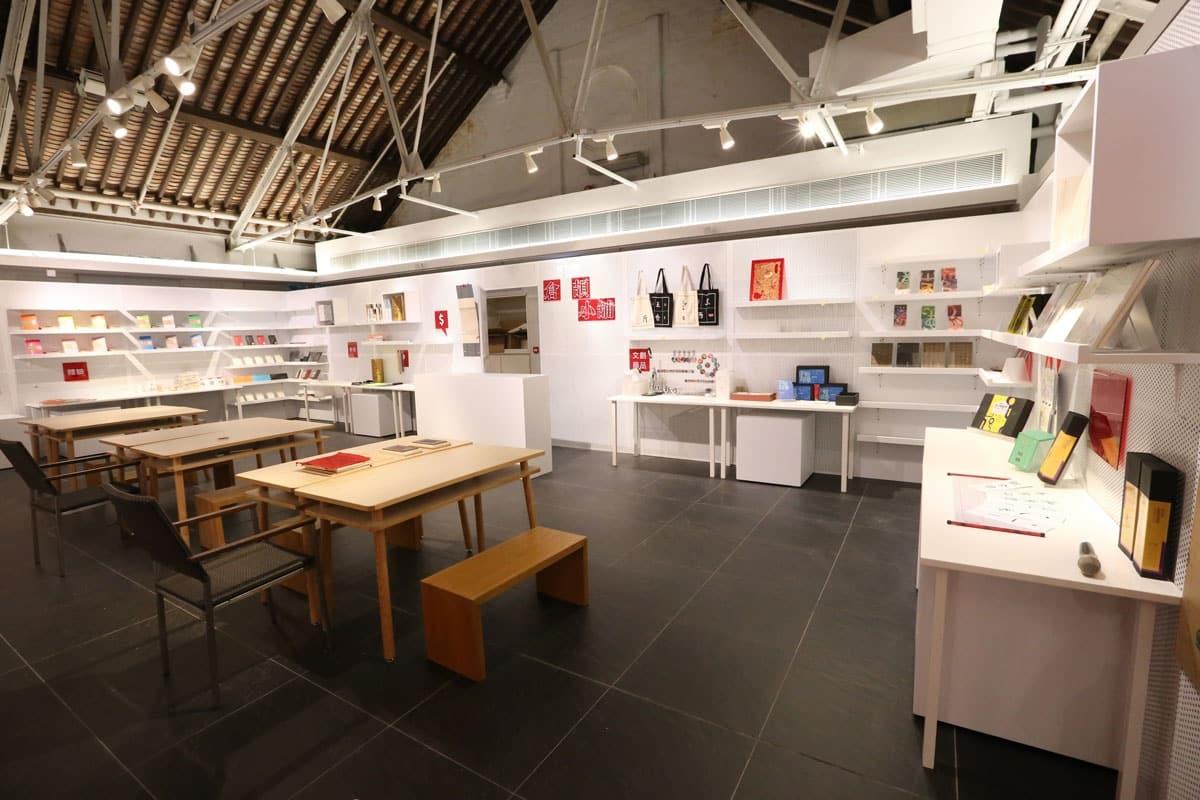 「活字生香」展覽的「小倉頡DIY手作藝想空間」可讓參與者體驗不同的趣味手作活動。