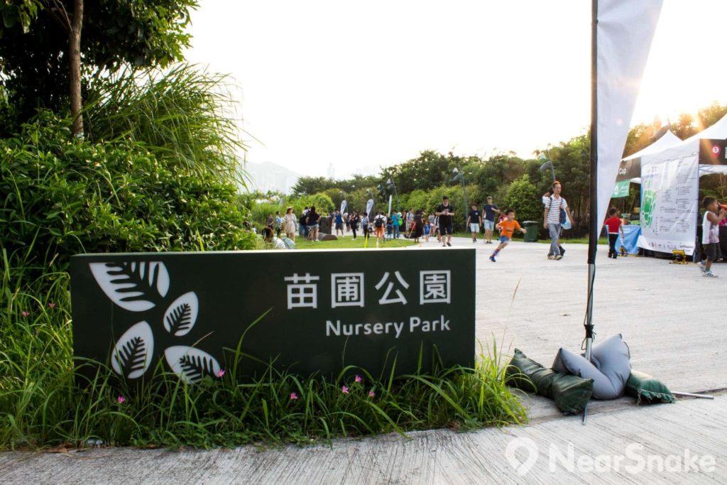 苗圃公園是西九文化區目前對外開放的其中一個公共空間。