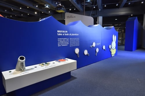 兒童天地展覽廳內有不同的互動展品,如顯微鏡、生物標本、遊戲、錄像節目等,講解不同海洋生物和生態系統的關係。