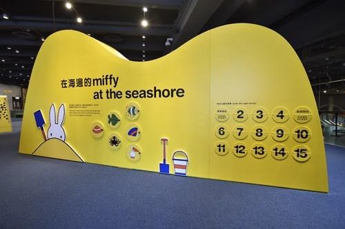 Miffy 之拯救海洋展覽主辦單位希望透過精心設計的展覽廳,讓小朋友寓學習於娛樂,更深刻記得保護海洋的重要性。
