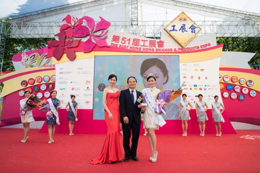 參與「工展會 2017」的人士,除了可以搜羅林林總總的優質產品外,亦可圍觀展小姐選舉、香港名牌選舉、攤位設計及各類比賽,投票贏取巨獎。