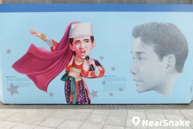 梅姐(梅艷芳)與哥哥(張國榮)的畫像獨立繪畫在星光花園另一塊板畫上,大家望著是既懷念又感傷。