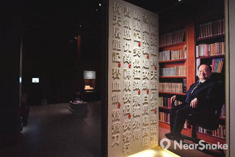 香港首個以著名武俠小說作家金庸為主題的展館——「金庸館」,設於香港文化博物館有,展出 300 多項展品,展示金庸武俠小說的創作歷程與貢獻。