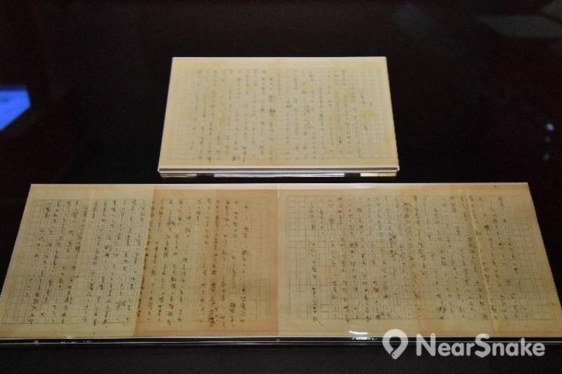 圖中為杜南發先生提供的《笑傲江湖》報章連載版手稿(一九六八年)。