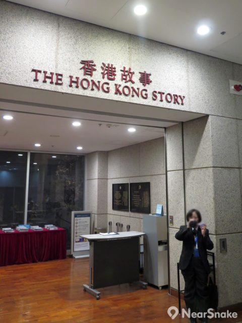 「香港故事」是歷史博物館內的常設展覽,從史前到現代,八個展廳絕對能讓你好好上一課香港歷史速成班!