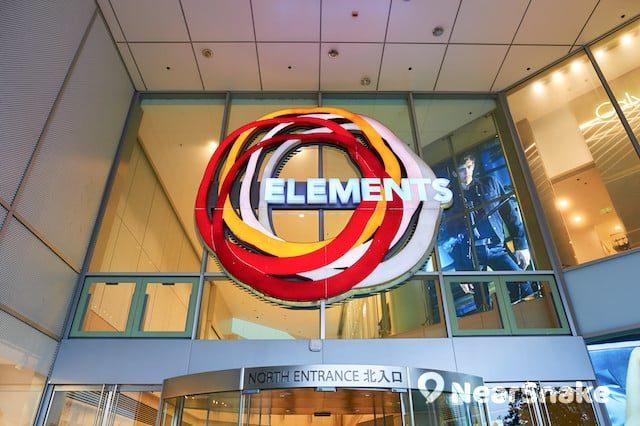 圓方 Elements