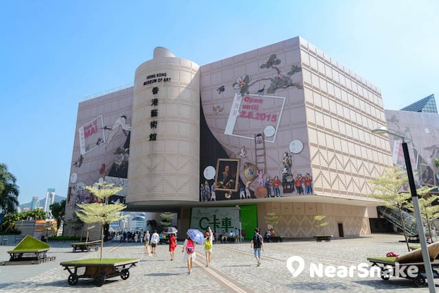 香港藝術館 縮圖