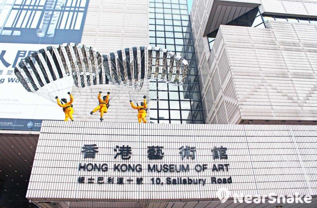 藝術館現正進行翻新工程,預計於 2019 年重新開放。