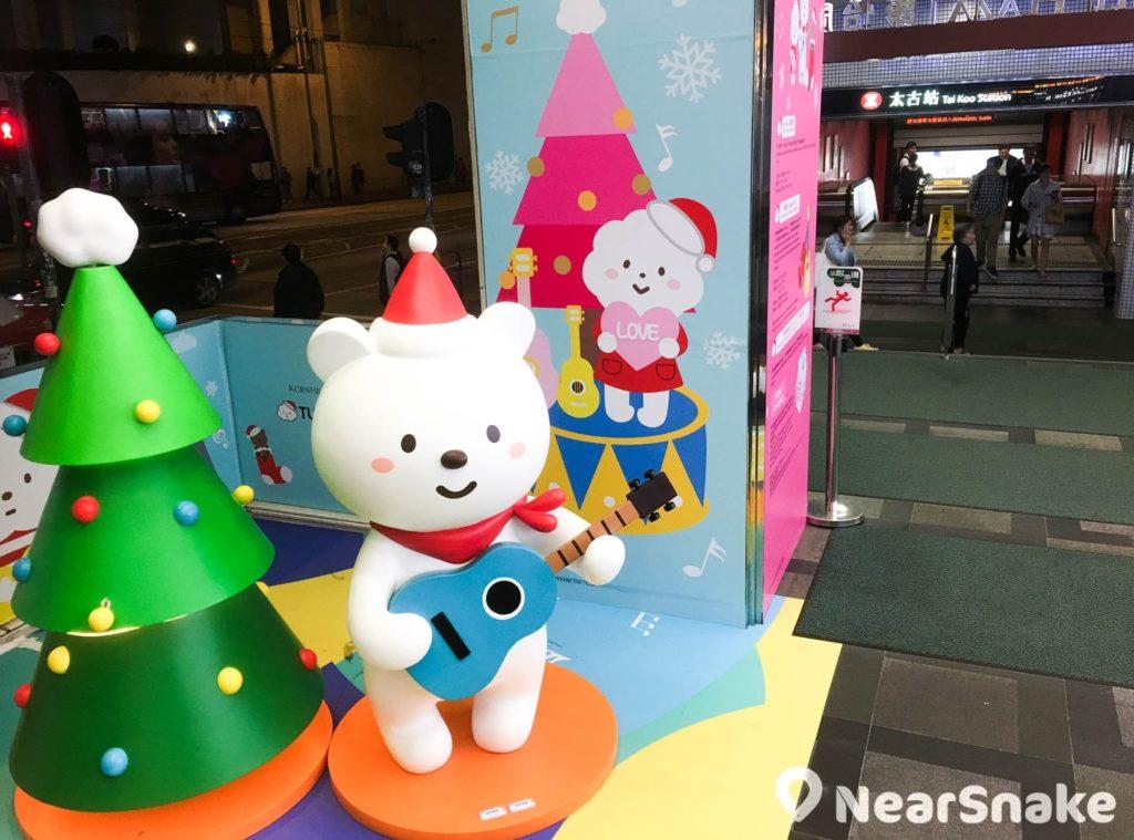 太古康怡廣場由即日起至 2018 年 1 月 1 日舉行 FLUFFY HOUSE 聖誕慶祝活動。